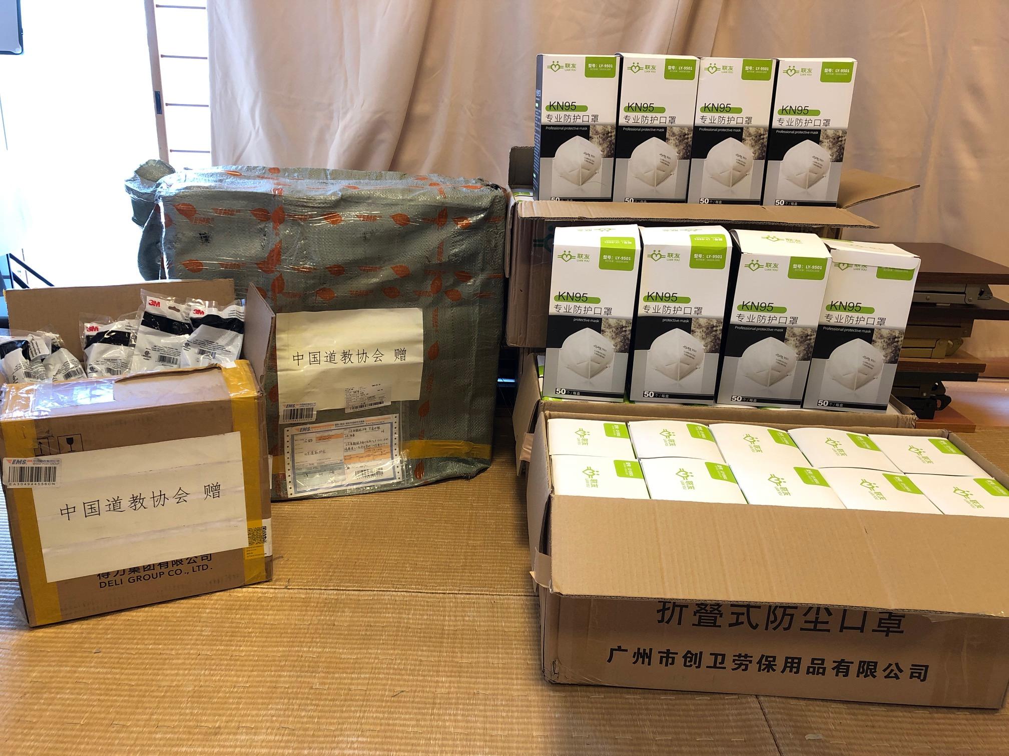 中国道教協会から医療マスク等の支援物資が届く