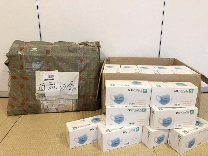 中国道教協会より届いた支援物資(サージカルマスク3,000枚)