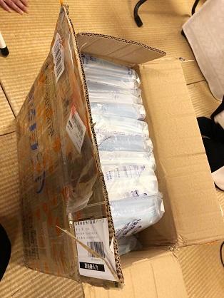 江西省道教協会から届いた支援物資(サージカルマスクとお茶)