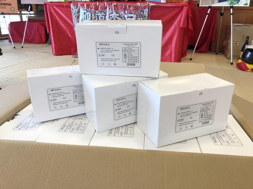 中国大使館から届いた支援物資(サージカルマスク)